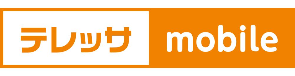 テレッサmobileのロゴ